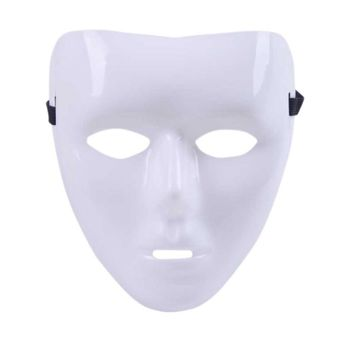 Blank White Masquerade Mask Women Men Stage Show Dance Cosplay