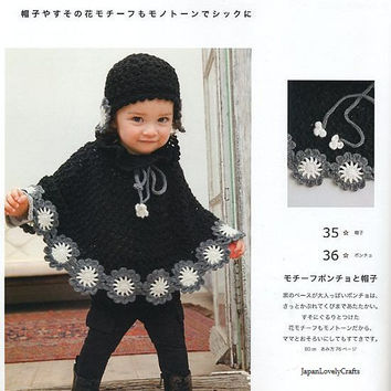 Japanese Baby Crochet Pattern Book - Kawaii Blanket, Baby Girl Dress Clothes, Yumiko Kawaji - Easy Blanket, Vest, Cape, Cardigan, Cap - B929