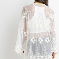 Embroidered Mesh Cardigan