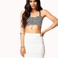 Fitted Lace Skirt | FOREVER 21 - 2074201851