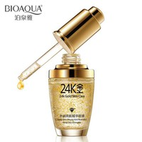 Skin Care Pure 24K Gold Essence Day Cream Anti Wrinkle Face Anti Aging Collagen Whitening Moisturizing Hyaluronic Acid Liquid