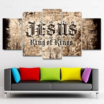 Jesus King of Kings Five Piece Canvas Home Decor