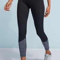 Adidas by Stella McCartney Train ULT Leggings