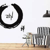Wall Vinyl Sticker Graphic Symbol of Zen Buddhism Decor Unique Gift (n208)