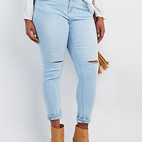 Plus Size Destroyed Butt Lifter Jeans