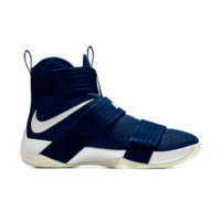 The Nike Zoom LeBron Soldier 10 iD Basketball Shoe.