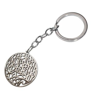 zkd Muslim Allah Shahada stainless steel key chains  key ring islam Arabic God Messager  Gift  jewelry