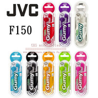 JVC Gummy In-Ear noise isolating earphone Headphones