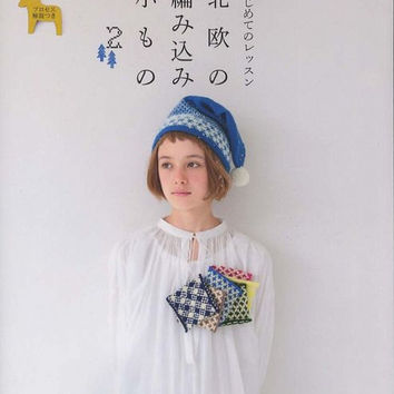 Nordic Knit Patterns Vol.2 - Japanese Knitting Pattern Book for Women Clothing, Wrap, Easy Knitting Tutorial, Handknit Cap, Stoke, B954
