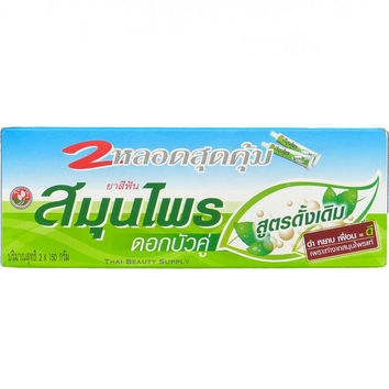 Twin Lotus Thai Herbal Natural Fluoride Free Black Toothpaste 150g Pack of 2