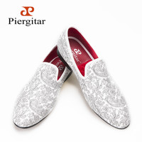 2016 AW New Design Prints Men's White Casual Smoking Slipper Easy to Wear Loafers Which Suitable for Daily/Banquet/Party