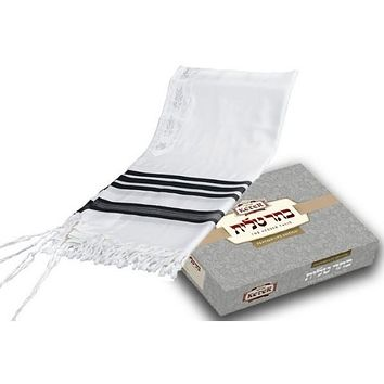 Fine Feather Light Weight Supreme Tallit
