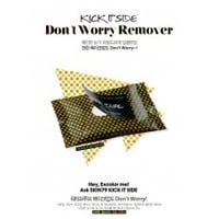 Skin79 Kick It Side - Don't Worry Remover