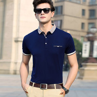 Summer Men Short Sleeve Stylish Men's Fashion Tops T-shirts [6542494851]