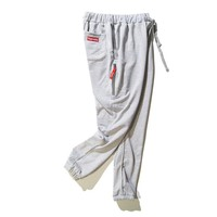Boys & Men Supreme Casual Pants Trousers