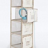 Caged Locker Cabinet - Urban Outfitters