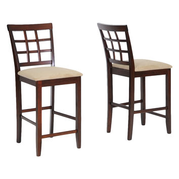 Design Studios Katelyn Counter Stools (Set of 2) - Brown