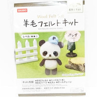 Needle Felting Kit Wool Felt DIY Kit for Handmade Baby Panda Boy Doll