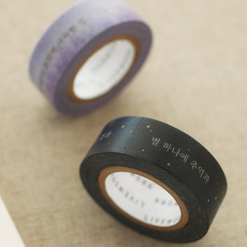 Korean poetry single deco masking tape