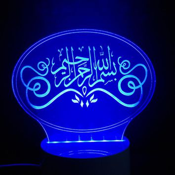Novelty 3D Visual Islamic Muhammad NightLight LED God Allah Bless Arabic Quotes Table Lamp Bedroom Bedside Light Fixture Decor