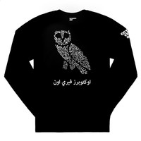 Arabic Owl Longsleeve T-Shirt | October's Very Own
