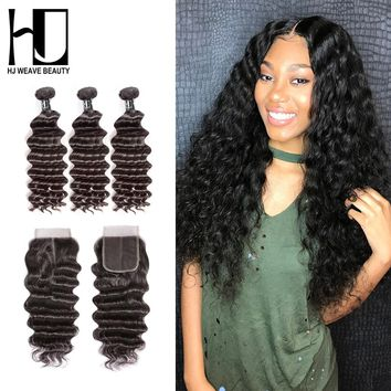 HJ Weave Beauty 8A Virgin Hair Brazilian Hair Weave Bundles With Closure 100% Human Hair Bundles Natural Wave Free Shipping