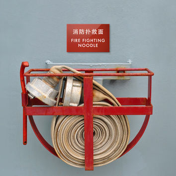 Fire Hydrant Sign. Funny Office Sign. Safety Sign. Chinglish Sign. Fire Fighting Noodle