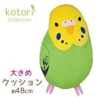 Strapya World : Soft and Downy Bird Stuffed Plush Type Large Size Cushion (Bird-Collection Series) (Budgies / Green)