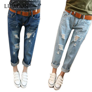 New fashion women casual  Loose Women Casual Pencil Pants  plus size baggy vintage ripped hole boyfriend denim capris jeans