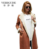 Veri Gude Women Long Faux Fur Coat for Winter Faux Leather Fabric Slim Fit Open Stitch