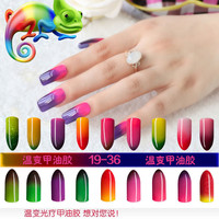 10ml Chameleon Temperature Change Nails Gelpolish Color Changing Nail Polish 36 Colors UV Gel Varnish Soak-off UV&LED Gel