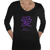 Chinese Love Symbol in Purple T-shirt from Zazzle.com
