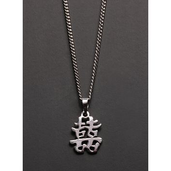 Chinese symbol for Happiness Sterling Silver Men's Necklace