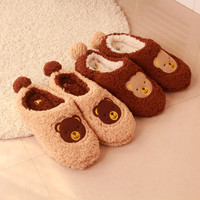 Cute Bear Animal Cartoon Korean Sytle Women Men Home Slippers For Couples Indoor House Bedroom Shoes Guest Warm Winter Flats