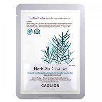 Herb-Su Tea Tree Mask