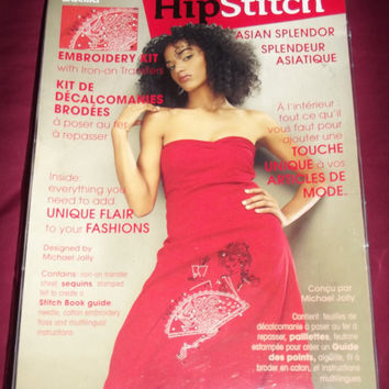 Bucilla Hip Stitch Asian Splendor Embroidery Kit With Iron-On Transfers Sewing Fashion Design Brand New in Package