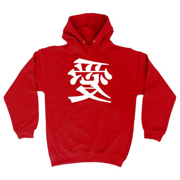 123t USA Chinese Love Symbol Funny Hoodie