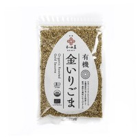 Organic Roasted White Sesame Seeds