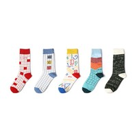 School's Back Sock Set (Set of 5)
