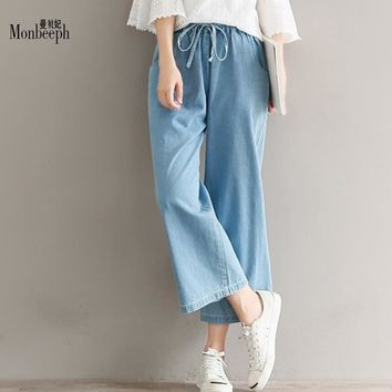Spring Autumn Casual High Waist Jeans Drawstring Wide Leg Pant Women Loose Ankle Length trousers denim pants plus size M-5XL