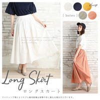 【Honey's Official Online Mail】 Long Skirt: Bottoms - Honeys Online Shop