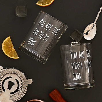 You Are The Rocks Cocktail Glasses Set - Urban Outfitters