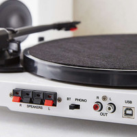 EP-33 White Bluetooth Turntable with Speakers - Urban Outfitters