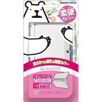 New Soft Crystal Shell 3D for New 3DS (Clear)