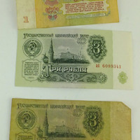 Vintage Soviet USSR CCCP Bills 1960s 1-ruble 3-rubles