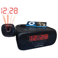Hipstreet Projection Am And Fm Alarm Clock Radio