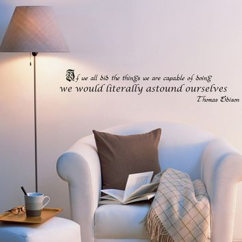Wall Decal Wise Words of Wisdom Mirror Phrase Vinyl Sticker (ed866) (22.5 in X 4.5 in)