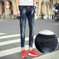 Summer Korean Men Slim Jeans [6528727427]