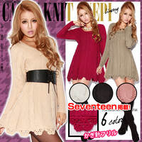 Use cable knit Crochet Ruffle knit one-piece GC beauty line, all NM