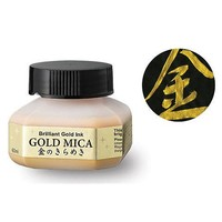 Gold Metallic Calligraphy Ink